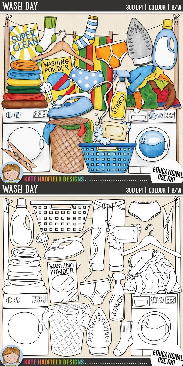 Wash Day Laundry Household Chores Clip Art For Teachers