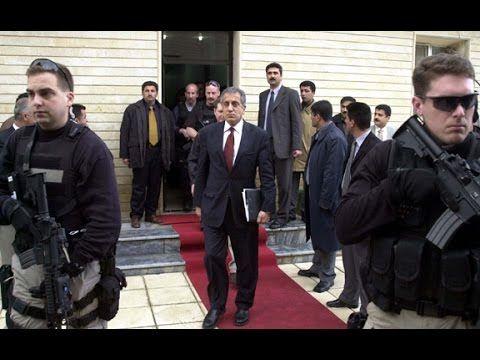 U.S. NoerthAmerica Canada Diplomatic Security Service (documentary) - YouTube