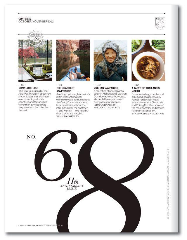 TOC magazine layout design