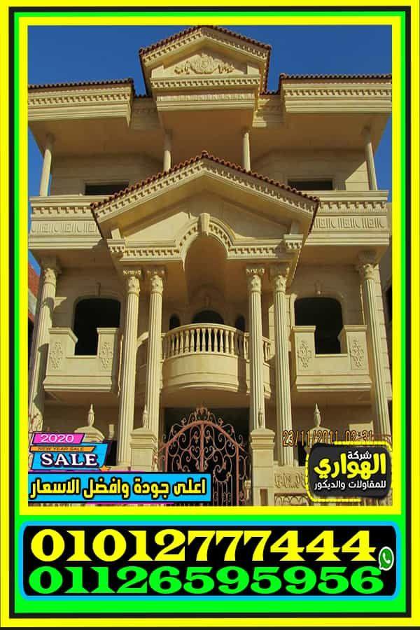 تشطيب واجهات منازل 01012777444 House Styles Outdoor Structures Pergola