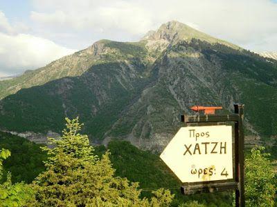 Mt Xatzi, Greece