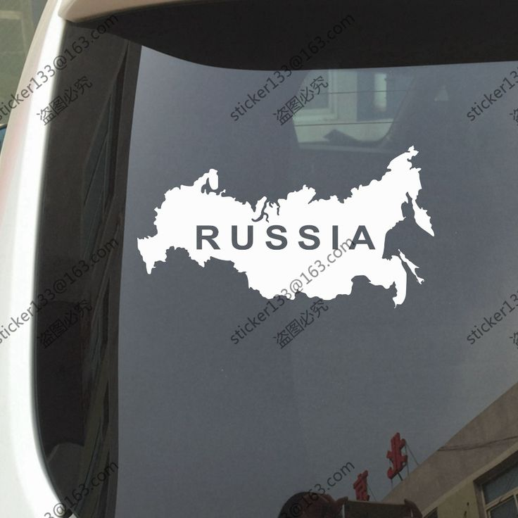 Cheap vinyl lp, Buy Quality vinyl sticker decal directly from China sticker sale Suppliers: Map of Russia Russian outline Car Decal Sticker Vinyl ,choose your size and color!
