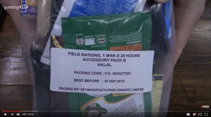 Singapore Armed Forces Ration Pack Review by Gundog4314