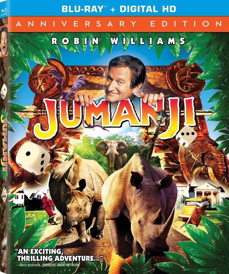 Jumanji (20th Anniversary Edition)(1995) Blu-ray
