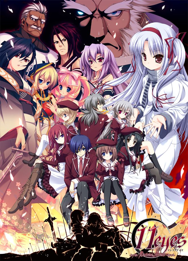 Tags: Anime, 11eyes, Hagiwara Onsen, Minase Yuka, Satsuki Kakeru, Tachibana Kukuri, Momono Shiori