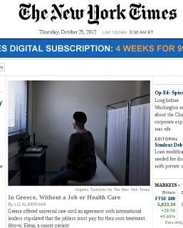 NY Times: Πεθαίνοντας από καρκίνο, ανασφάλιστος στην Ελλάδα της κρίσης http://politicanea.blogspot.gr/2012/10/ny-times.html
