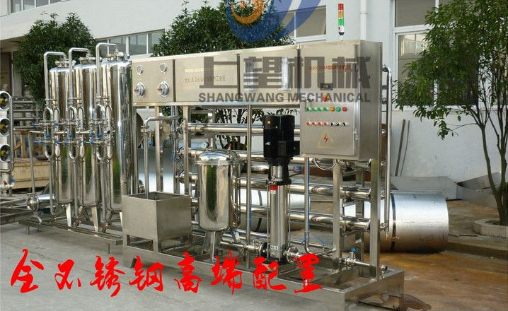RO Pure water treatment system/ Water Treatment System made in China/Reverse osmosis Water treatment machine m