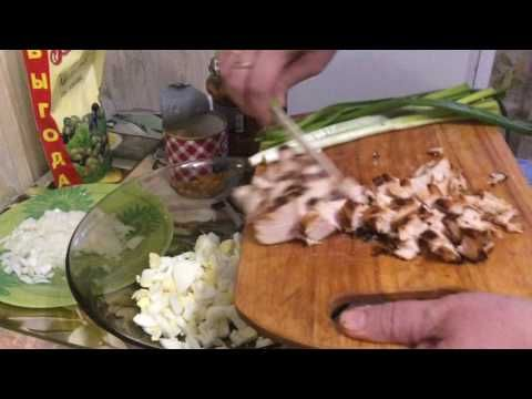 Салат с курицей, грибами и кукурузой - YouTube