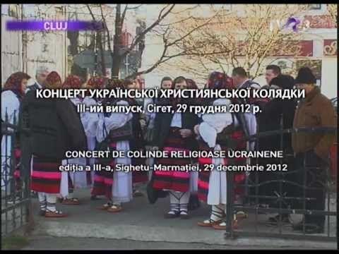 Toţi împreună-Ucraineni, TVR 3_Cluj - Concert de Colinde Ucrainene, ed. ...