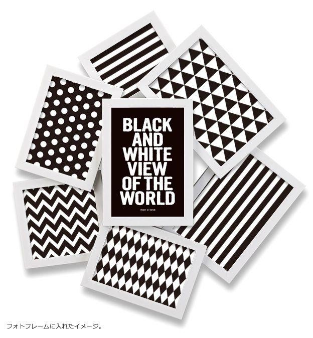 【楽天市場】マルチペーパー2【monotone モノトーン ラッピング 包装紙 白黒 ギフト プレゼント ブックカバー ランチョンマット パターン テクスチャー…