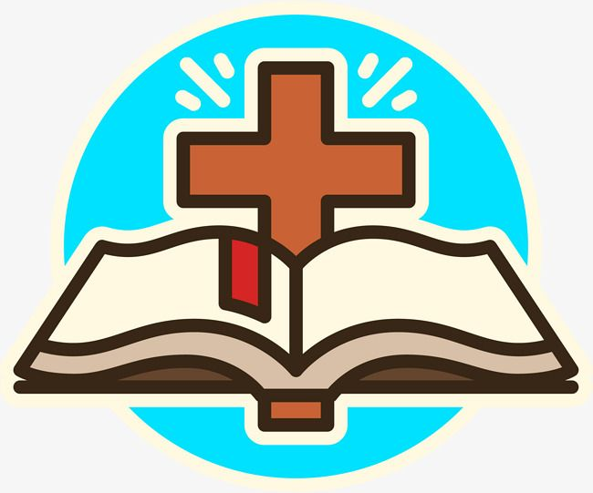 Cross And Bible Designed Bible Cross Cross Vector Png Transparent Clipart Image And Psd File For Free Download Church Logo Design Church Logo Jesus Christ Art