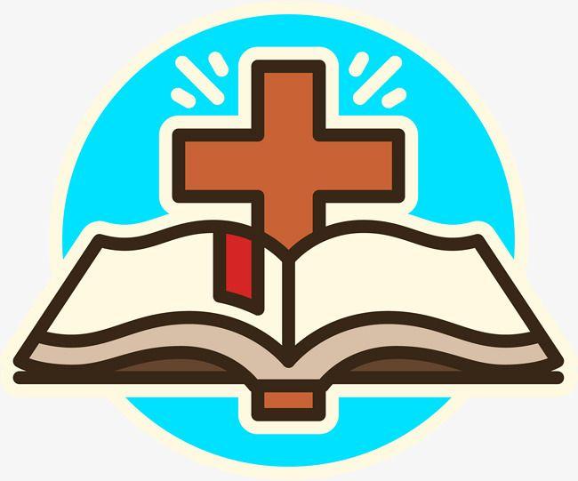 Cross And Bible Designed Logo Png And Vector Logotipo Da Igreja Tapete De Corpus Christi Fundo De Tela Fofo