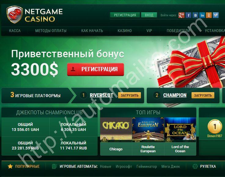 Netgamew