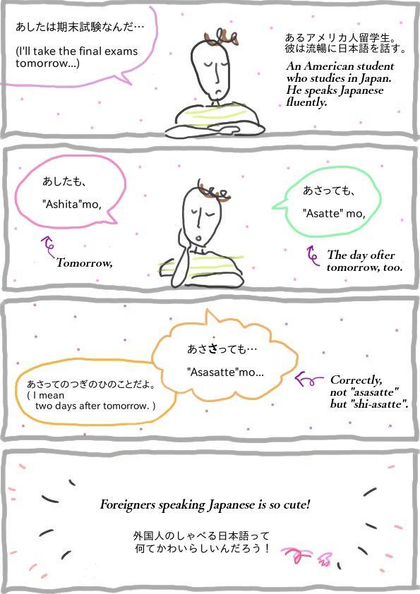 「The Mumbling of a Student of Japanese 日本語留学生のつぶやき」  「日本で唯一の住み込み型の語学スクール」大阪イングリッシュハウス です。 色々な国の人と一緒に住むことにより毎日英語を使い、国内に居ながらにして英語の日常会話力を身につけることをコンセプトにしています。 あなたも楽しく「国内留学」しませんか? 詳しくはこちらをご覧ください(^O^)→ http://house.oeh.jp/