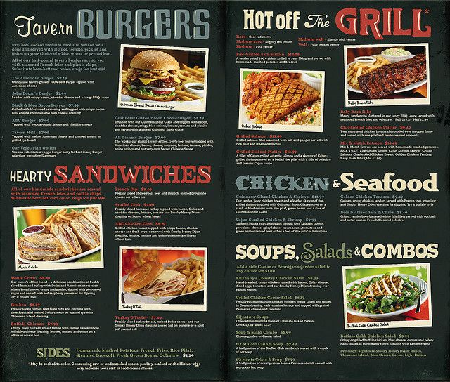 Absolutely love this menu. People like pictures. Maybe try a 2 fold instead of a brochure?