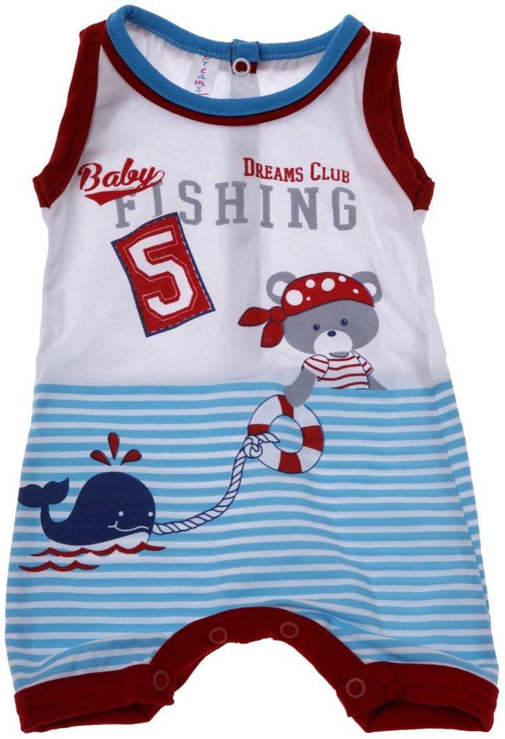 Dreams βρεφικό φορμάκι «Baby Fishing» - Παιδικά ρούχα AZshop.gr