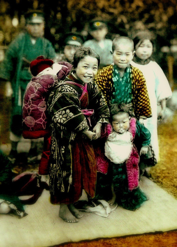Smiles of Old Japan c.1900