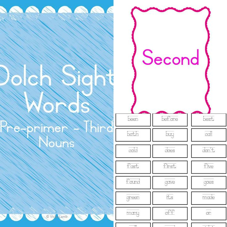 Cut these out, laminate them and use them to practice writing the sight words with a whiteboard marker. Create sentences with them, and practice sentence structure