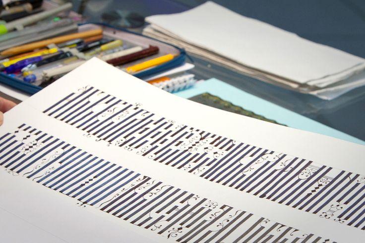 Искусство каллиграфии - В Современном музее каллиграфии научат писать готическим шрифтом и вязью.