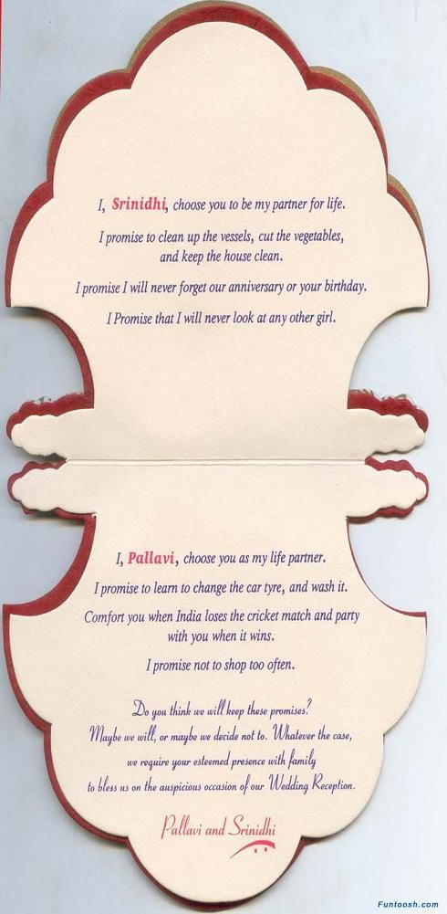 Wedding Invitation Friends Card Wording