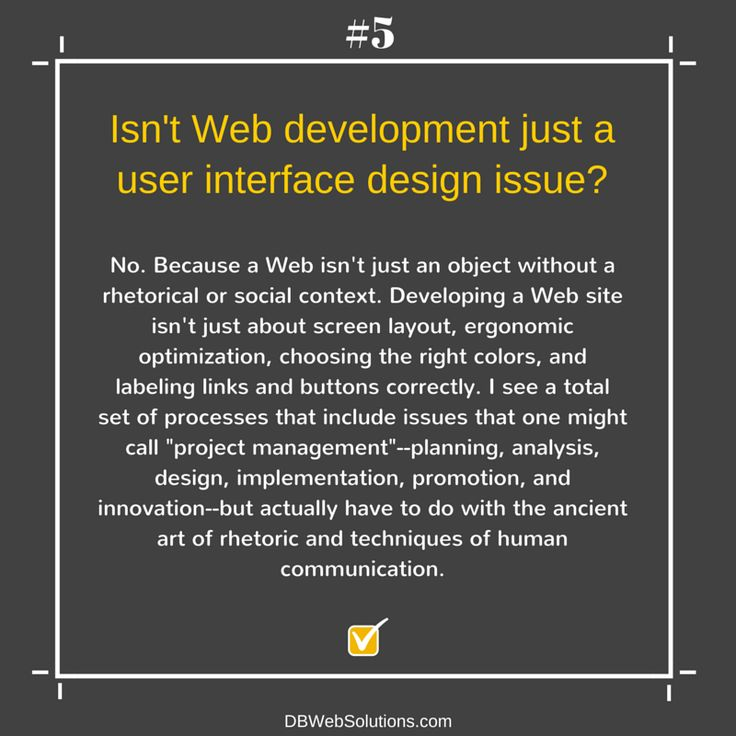 Isn't Web development just a user interface design issue?  #WebDevelopment #Web #Development #Design #Issue #Social #Website #ProjectManagement #Techniques #Human #Communication