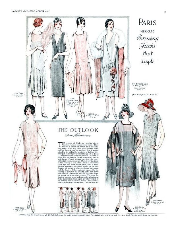 "KM-range of styles for inspiration 1920's French Flapper/Deco Fashion: ""Paris wears evening frocks that ripple"", McCall's, 1925"