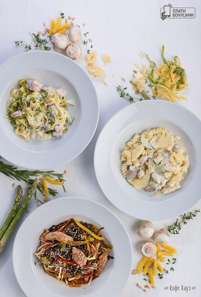 Аппетитная паста Фузили с курицей и грибами, вкусная Гречневая лапша с курицей или сытная паста Фетучини с сёмгой? Что предпочитаете?) #кофехауз #паста #pasta #еда #фетучини #москва