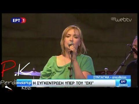 Ρίτα Αντωνοπούλου | Μικρόκοσμος {Συγκέντρωση υπέρ του Όχι} (3/7/2015) - YouTube