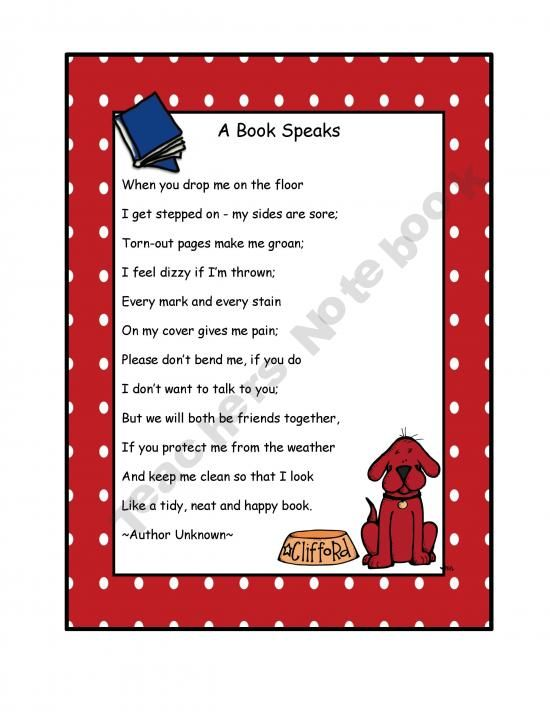 Clifford Book Poem Poster. Teaches children to take care of their books.