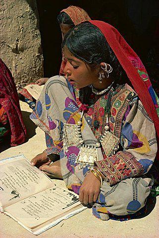 Children reading in a Baluchi school, Pakistan