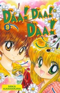 Daa! Daa! Daa! #manga also known as UFO Baby