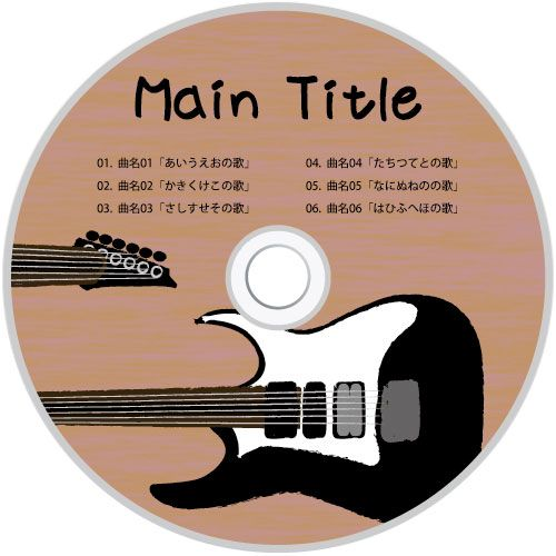 エレキギターイラストのおしゃれ DVDラベル