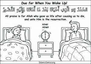 Coloring Pages & Activity Sheets on Islamic Supplications (Duas) – Islamic Comics