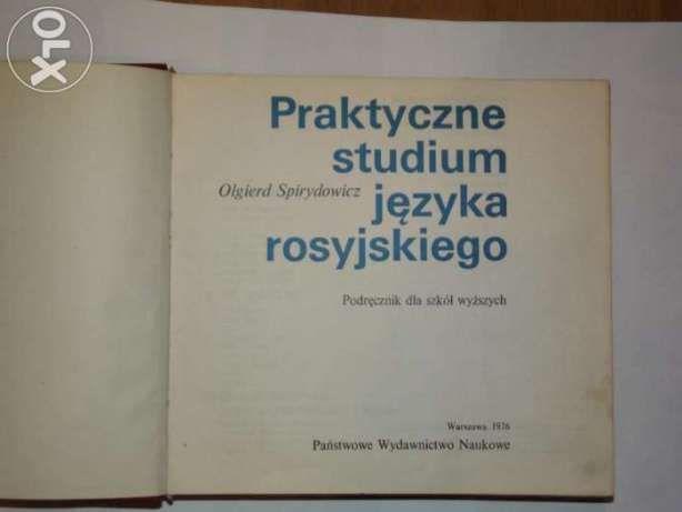 Praktyczne studium języka rosyjskiego - Olgierd Spirydowicz Gliwice - image 1