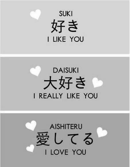 "Japanese word for ""I like/love you"""