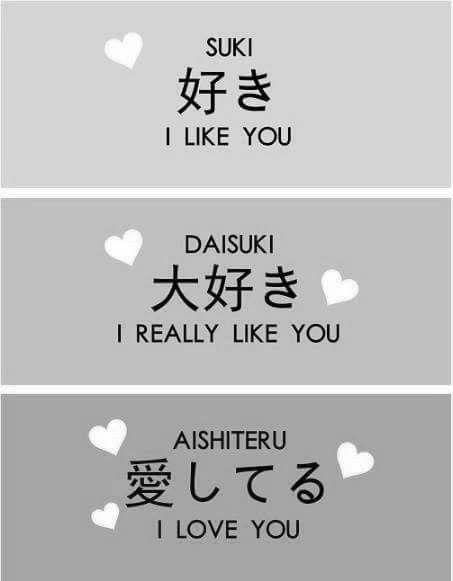 Suki Daisuki And Ai Eru