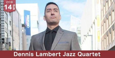 Dennis Lambert Jazz Quartet