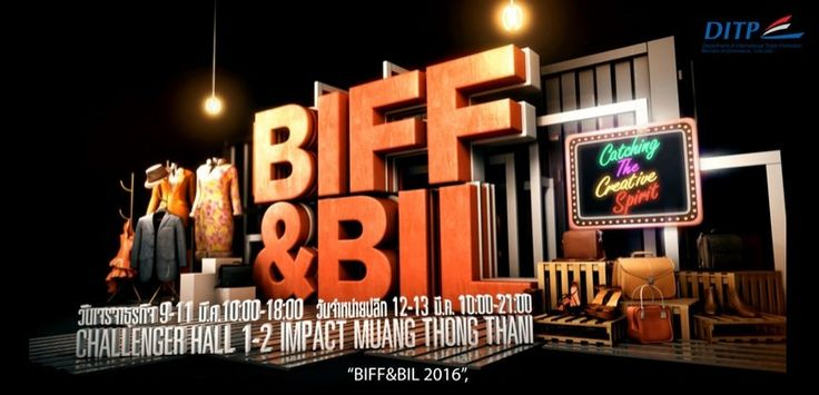 Global Fashion Management - Press / Blog - BIFF&BIL - Keynote speaker in Bangkok on March 9th