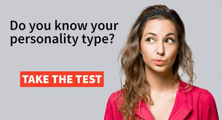 Take what might be the world's shortest personality quiz. For each of the four questions, ask yourself: Which side best represents me most of the time?