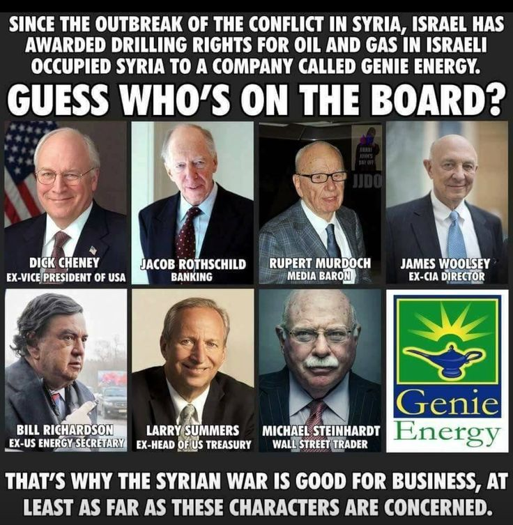 Look at THIS Shit!! The Rich Get Richer....Big Thieves On The Move. Anything Dick Cheney's involved in is Always Dirty & Criminal.