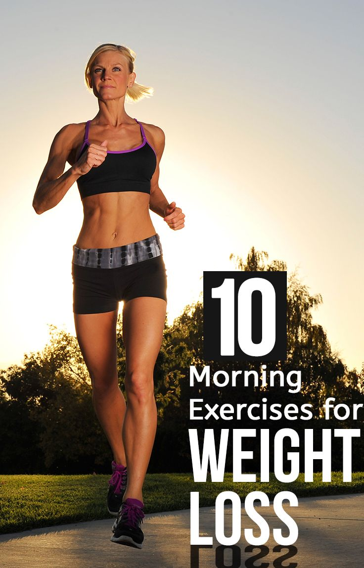 10 Effective Morning Exercises for Weight Loss
