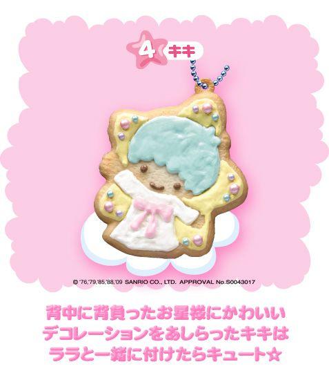 サンリオキャラクター「クッキーマスコット」