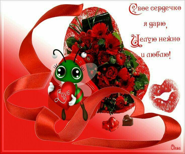 Новый, открытки с днем святого валентина мерцающие