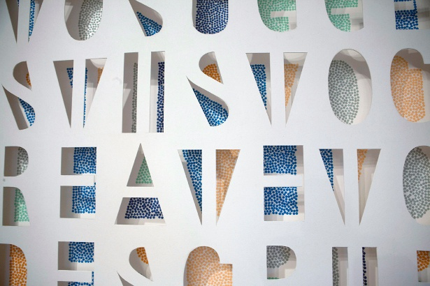 Ann-Katherin Schubert and Oliver Harrison worked together to create this cut-out pattern