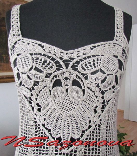 Romanian lace_dress_tutorial