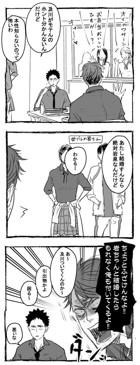 栄(@_sak_ae)さん | Twitter