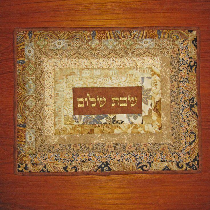 Judaic Fancywork Jewish Shabbat Shalom Challah Cover Jerusalem of Gold by MrsStitchesDesigns on Etsy