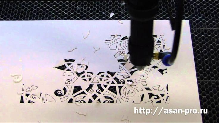 Лазерная резка бумаги