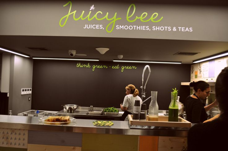"""the first just organic juice bar that walks the talk and makes """"jUiSE"""" of the wise words of #Hippocrates """"we are what we eat"""" (may food be thy medicine, and medicine be thy food) JUICY BEE, creates original fresh, tonic, delicious, detoxifying #juices that help those who want to apply a more #natural diet or simply wish to make their day more tasty and healthy! #theAPIVITAexperienceStore #Apivita #NaturalProducts #InteriorDesign #Architecture"""