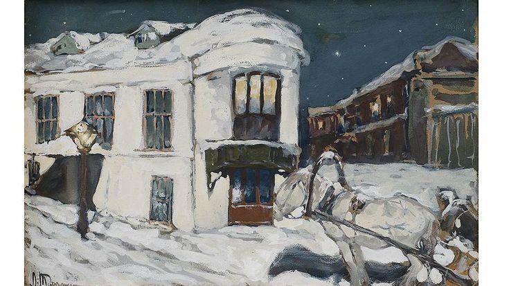 """Леонард Туржанский. """"Москва. Самотека"""", начало 1910-х годов"""